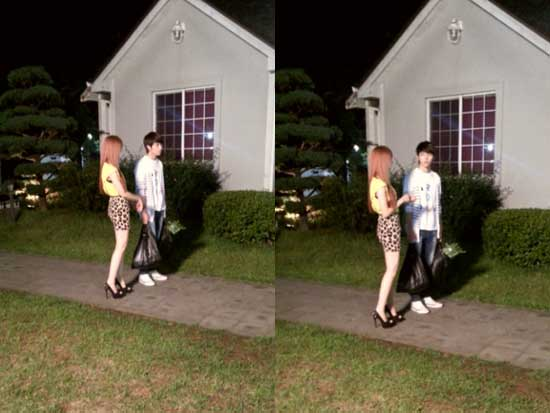 Woohyun and hyomin dating